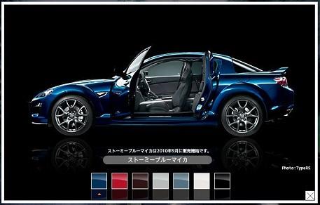blog_import_511f1a7e6133b.jpg